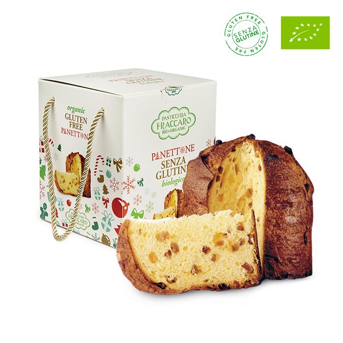 Gluten Free Panettone Cake